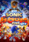sonicboom_fi_cover