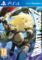 gravity-rush-cover-145x200